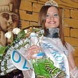 Снежная королева -  Яна Палий