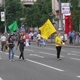 Промо-акция компании «Воля» наДень Киева